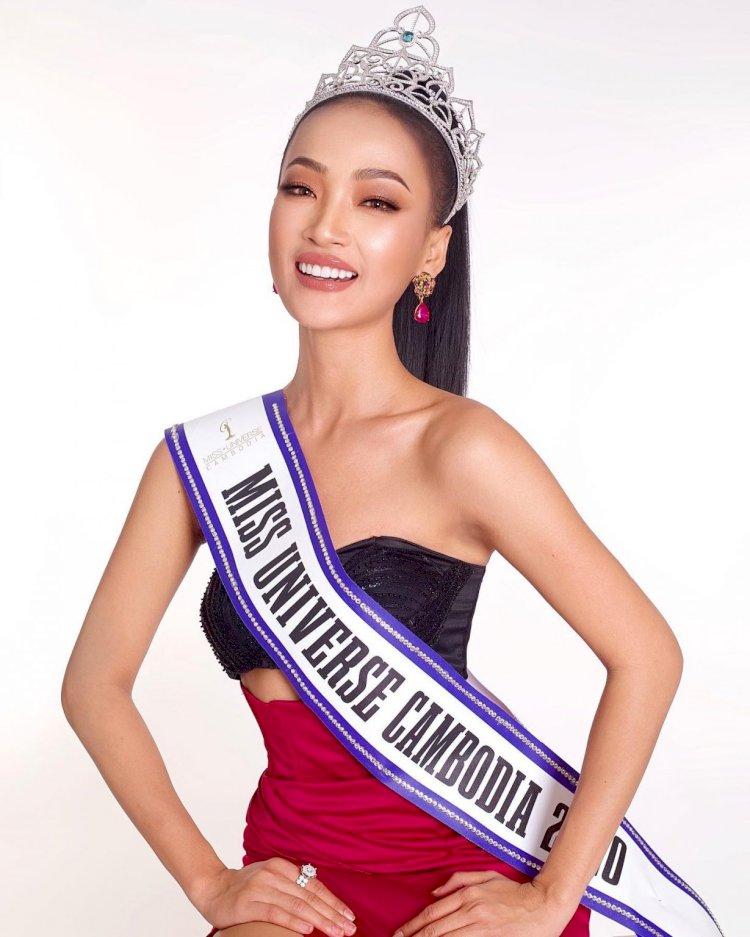 ខ្មែរជួយខ្មែរ! តារាល្បីៗចេញមុខបោះឆ្នោតឱ្យ Miss Universe កម្ពុជាដើម្បីអោយគាត់មានឱកាសជាប់នៅក្នុងTop 21